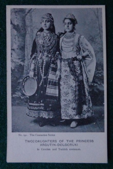 Antique Photo Postcard Imperial Russian Caucasian Princesses Argutin Dolgorouky